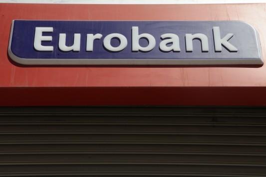 Συνεχίζεται η συρρίκνωση του κλάδου της βιομηχανίας σύμφωνα με την Eurobank