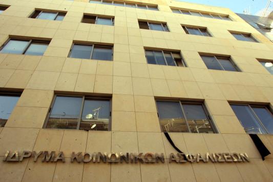 ΙΚΑ: Δεν χρειάζεται εσωτερικός δανεισμός