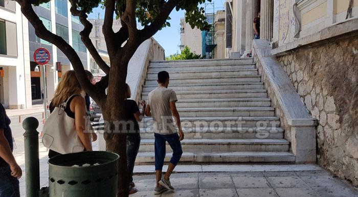 Αποτέλεσμα εικόνας για δικαστήρια Λαμίας ζευγάρι ρομά