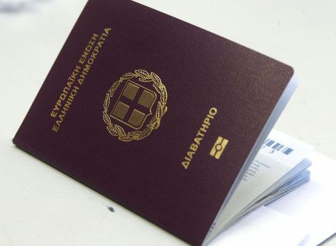 Ταξιδεύοντας με πλαστό διαβατήριο
