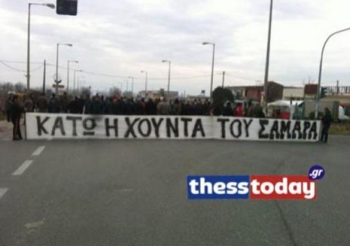 """""""Κάτω η χούντα του Σαμαρά"""" είπαν οι Σερραίοι αγρότες"""
