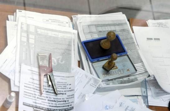 Φωνή απόγνωσης από δημόσιο Υπάλληλο: Πρέπει να ζήσω την οικογένεια μου με 71 € τον μήνα.