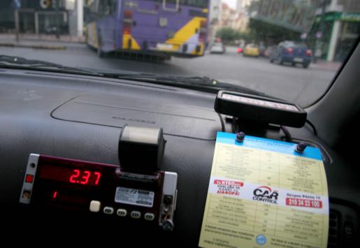http://www.newsit.gr/files/Image/000/resized/taximetro_515_355.jpg