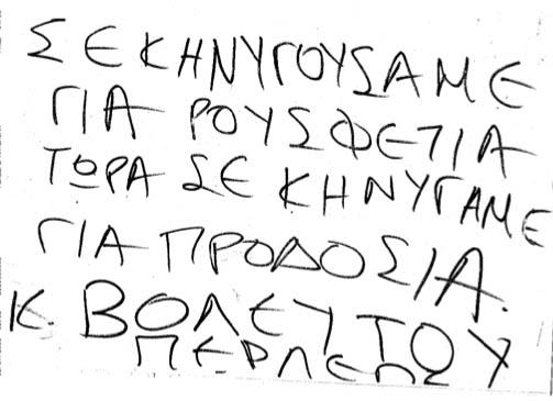 ΦΩΤΟ NEWSIT
