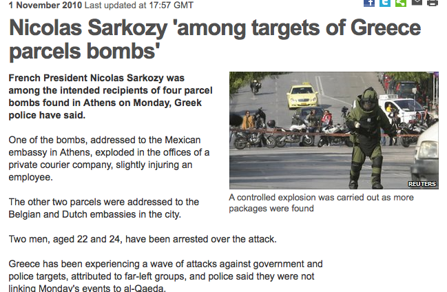 BBC: Ο Νικολά Σαρκοζί ανάμεσα στους στόχους των παγιδευμένων πακέτων στην Ελλάδα