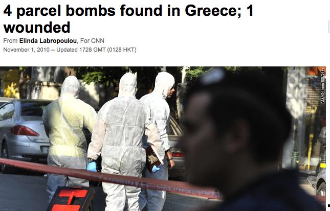 CNN: 4 παγιδευμένα πακέτα βρέθηκαν στην Ελλάδα, ένας τραυματίας