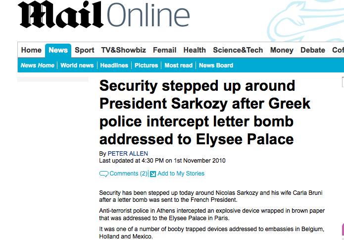 DailyMail: Η ασφάλεια ενισχύεται γύρω από τον πρόεδρο Σαρκοζί μετά τον εντοπισμό πακέτου βόμβας που προοριζόταν για τα Ηλύσια Πεδία