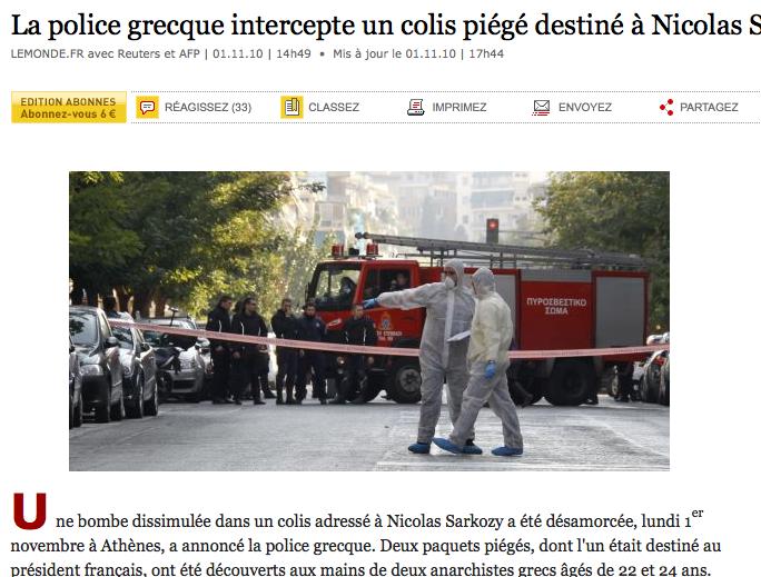 Le Monde: Η ελληνική αστυνομία κατάσχεσε παγιδευμένο πακέτο που προοριζόταν για τον Νικολά Σαρκοζί