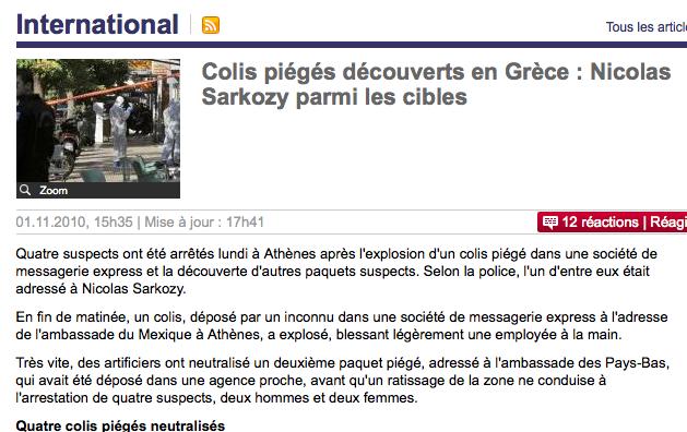 Le Parisien: Παγιδευμένα πακέτα εντοπίστηκαν στην Αθήνα: ο Νικολά Σαρκοζί μεταξύ των στόχων