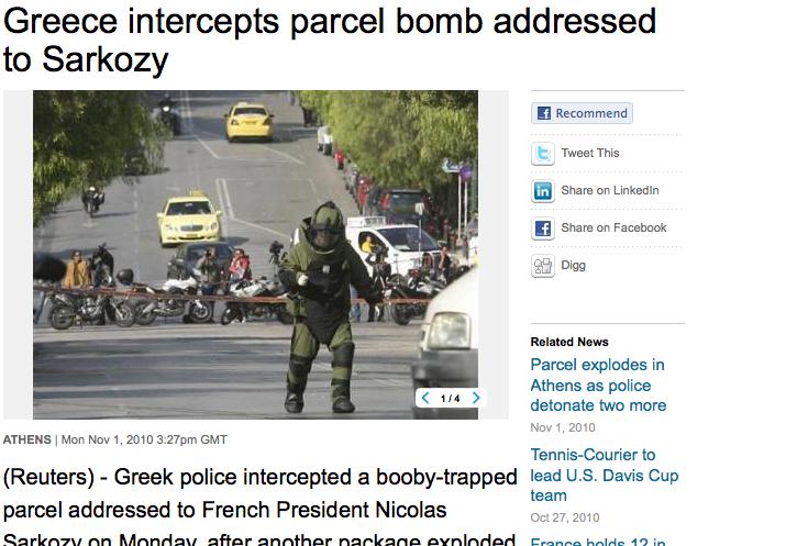 Reuters: Η Ελλάδα εξουδετέρωσε δέμα-βόμβα που απευθυνόταν στον Σαρκοζί