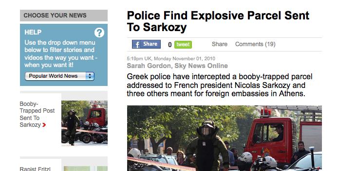 Sky News: Η αστυνομία βρέθηκε πακέτο με εκρηκτικά που απευθυνόταν στον Σαρκοζί