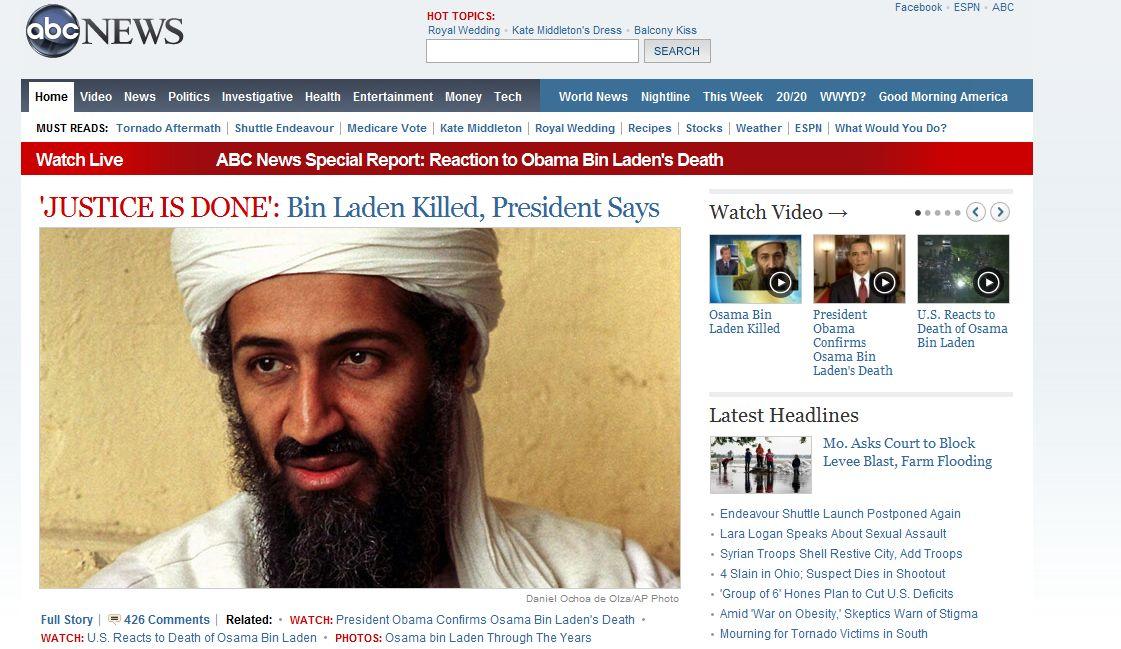 """Το αμερικανικό δίκτυο ABC χρησιμοποιεί ως τίτλο του την δήλωση Ομπάμα """"Αποδόθηκε δικαιοσύνη""""."""