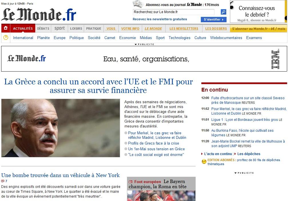 Το πρωτοσέλιδο της Le Monde
