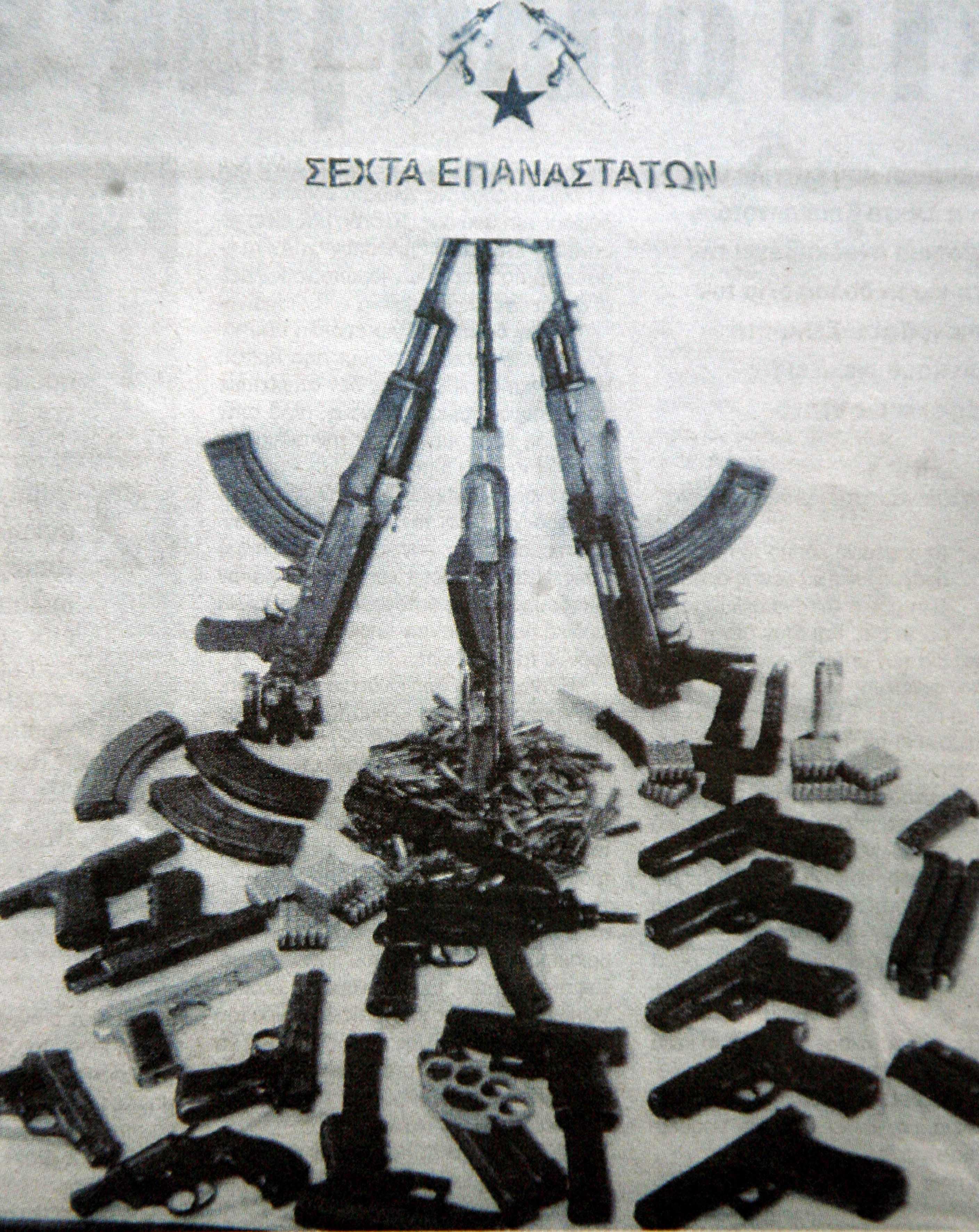 Εντοπίστηκε γιάφκα τρομοκρατών στη Ν.Σμύρνη - 4 Συλλήψεις από την Αντιτρομοκρατική υπηρεσία