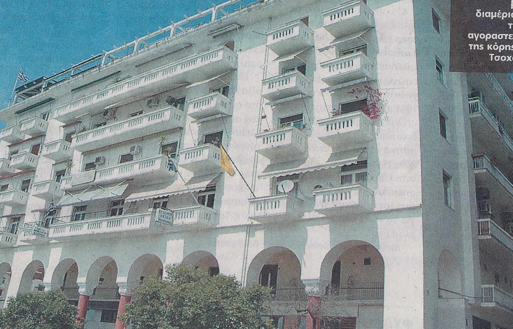 Το σπίτι στην παραλία της Θεσσαλονίκης