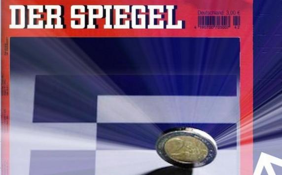 Spiegel: Το ΔΝΤ θέλει νέα μέτρα ή αύξηση της βοήθειας προς την Ελλάδα...