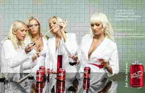 H Olialia βγάζει και δική της Cola