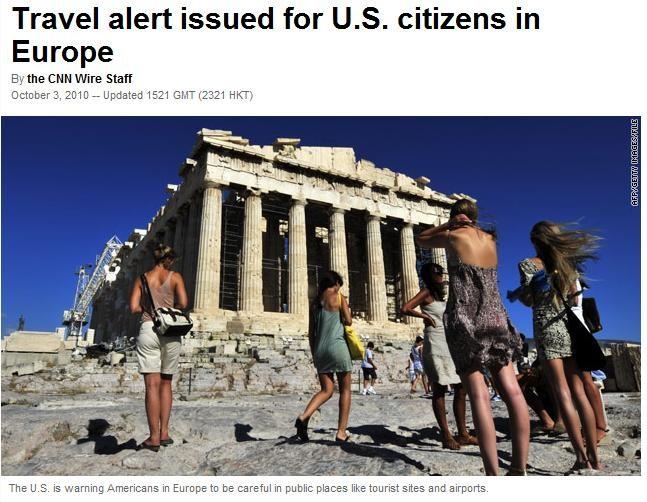Η φωτογραφία που χρησιμοποιεί το CNN στην ιστοσελίδα του.