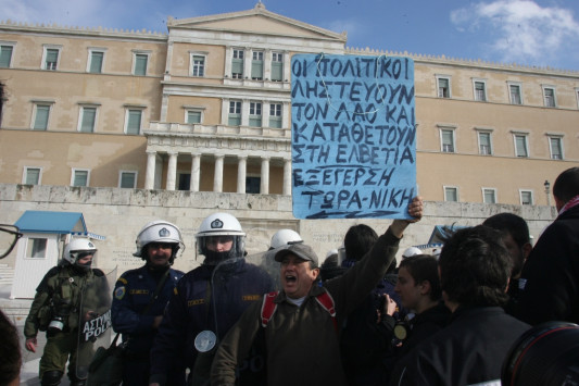 Μεγάλο συλλαλητήριο την Κυριακή – Δρακόντεια μέτρα από την αστυνομία