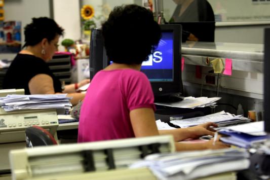 Οριστικά η επιλογή προϊστάμενων στο Δημόσιο θα γίνεται με γραπτές εξετάσεις...