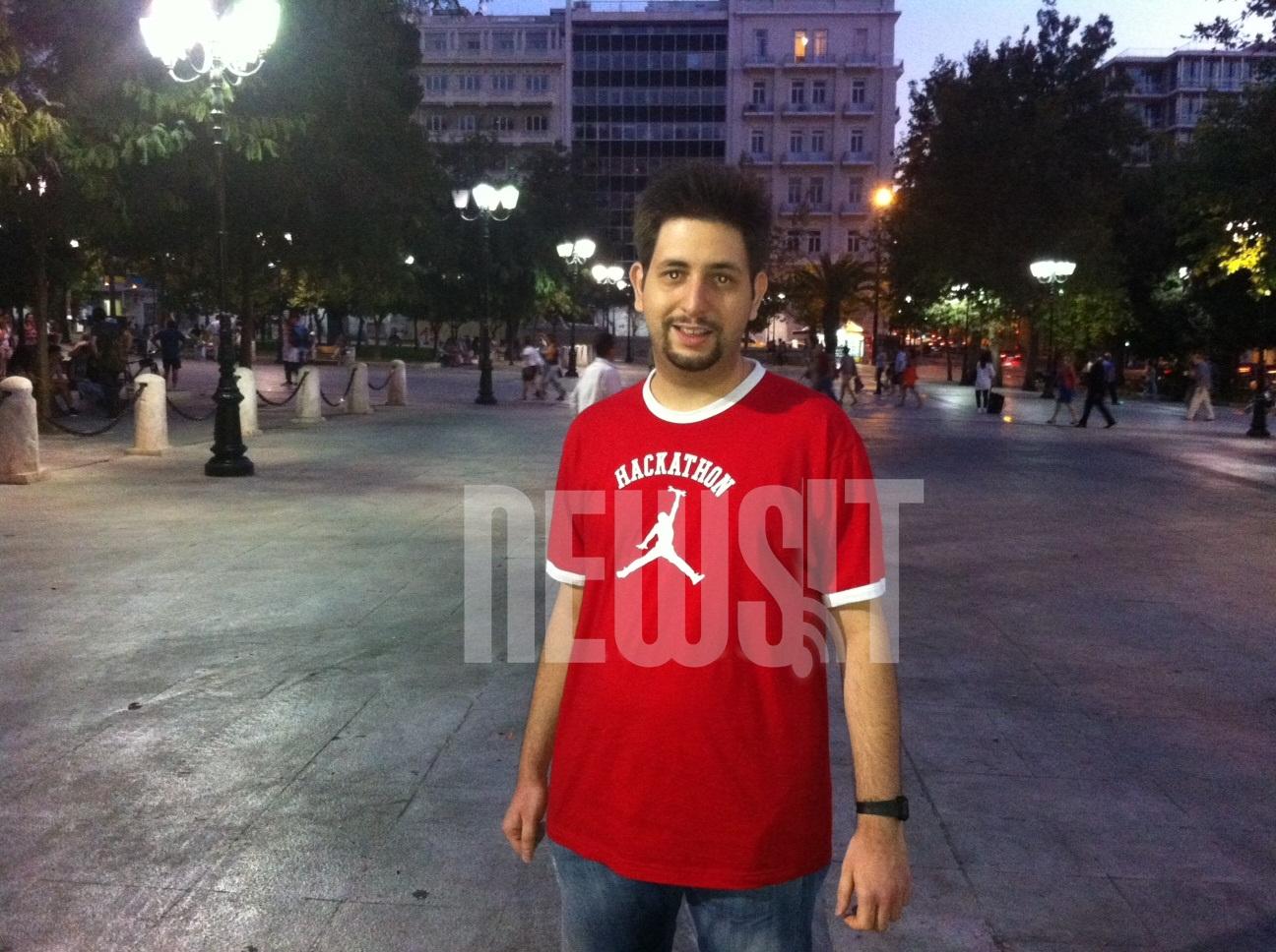 O 23χρονος Γιώργος Καρνάς μιλά αποκλειστικά στο Νewsit