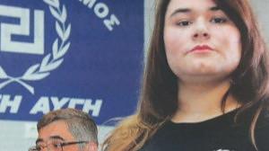 Χρυσή Αυγή εναντίον αστυνομίας για την.. προσαγωγή της κόρης του Ν.Μιχαλολιάκου