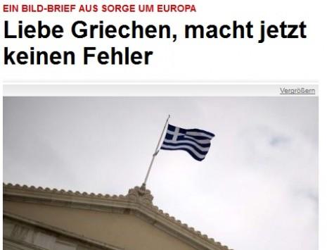 Τα λαμόγια οι Γερμανοί μας ''βάζουν'' χέρι με ένα χυδαίο δημοσίευμα..
