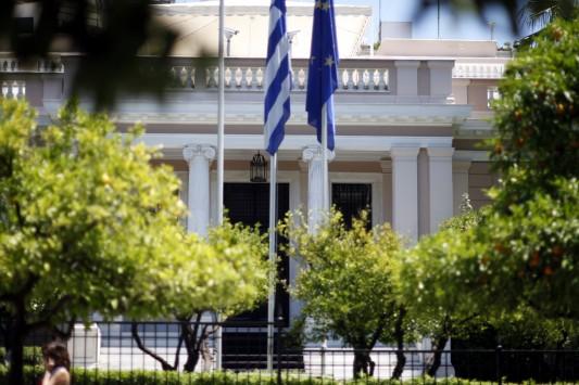 Με εντολή Σαμαρά τέλος οι αμειβόμενες επιτροπές υπουργείων - Ποιές είναι οι ειδικές γραμματείες που θα καταργηθούν
