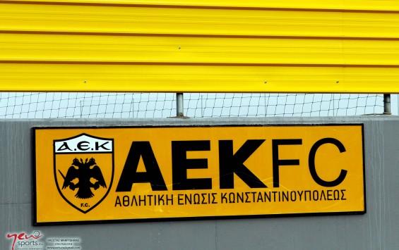 Χάνει το πρωτάθλημα η ΑΕΚ ;