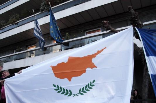 Σε απόγνωση η Κύπρος και οι πολίτες που δεν έχουν χρήματα....