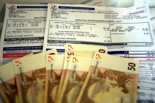 ΕΕ προς ΔΕΗ: Ποιές αυξήσεις; Χρωστάτε χρήματα στους καταναλωτές!
