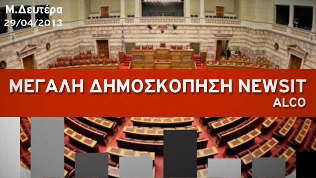 """Ο Λοβέρδος """"κουρεύει"""" το ΠΑΣΟΚ και ο Αλαβάνος στερεί την πρωτιά από τον ΣΥΡΙΖΑ"""