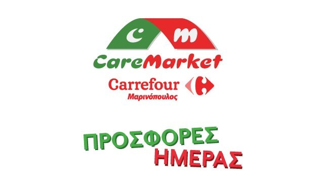 caremarket, προιοντα, head, shoulders