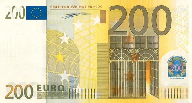 Είχε πλαστό χαρτονόμισμα 200 ευρώ και αφού δεν μπορούσε να το χαλάσει πήγε στην τράπεζα να του το κάνουν ψιλά !