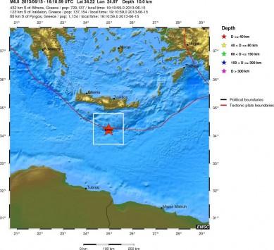 Σεισμός 6 Ρίχτερ νότια της Κρήτης