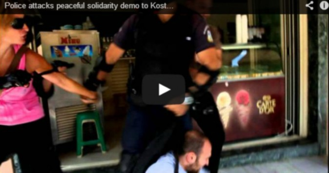Έρευνα για το βίντεο της ντροπής στο Θησείο