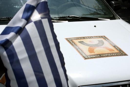 Ανακλήθηκε διορισμός δημοτικού αστυνομικού στην Αθήνα! - Είχε πλαστό πτυχίο!