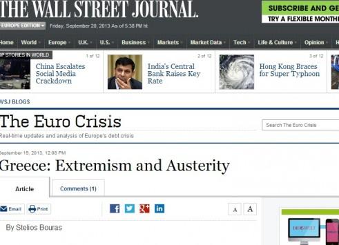 "Wall Street Journal: Η ένταση από τη δολοφονία του Π. Φύσσα ""κρυφή ευλογία"" για την κυβέρνηση"