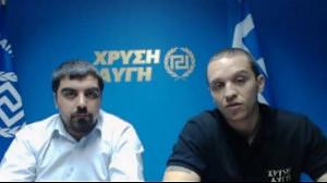 """Προκαλούν Κασιδιάρης και Ματθαιόπουλος: """"Βλάκας ο Δένδιας - Είμαστε δεύτερο κόμμα στις δημοσκοπήσεις"""""""