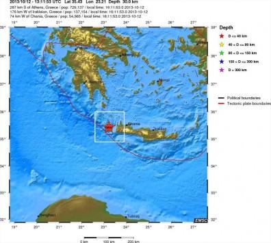 Πολύ μεγάλος σεισμός στην Κρήτη ταρακούνησε ολόκληρη τη χώρα - 6,2 Ρίχτερ σύμφωνα με το Γεωδυναμικό Ινστιτούτο