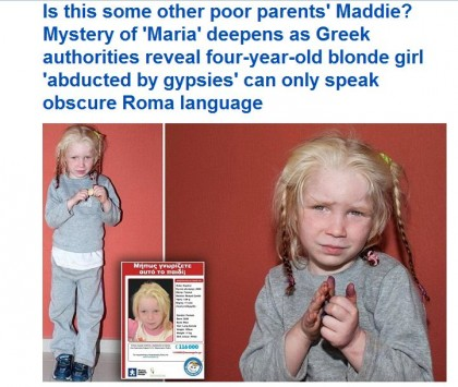 "Daily Mail: Νέα ""υπόθεση Μαντλίν"" στα Φάρσαλα;"