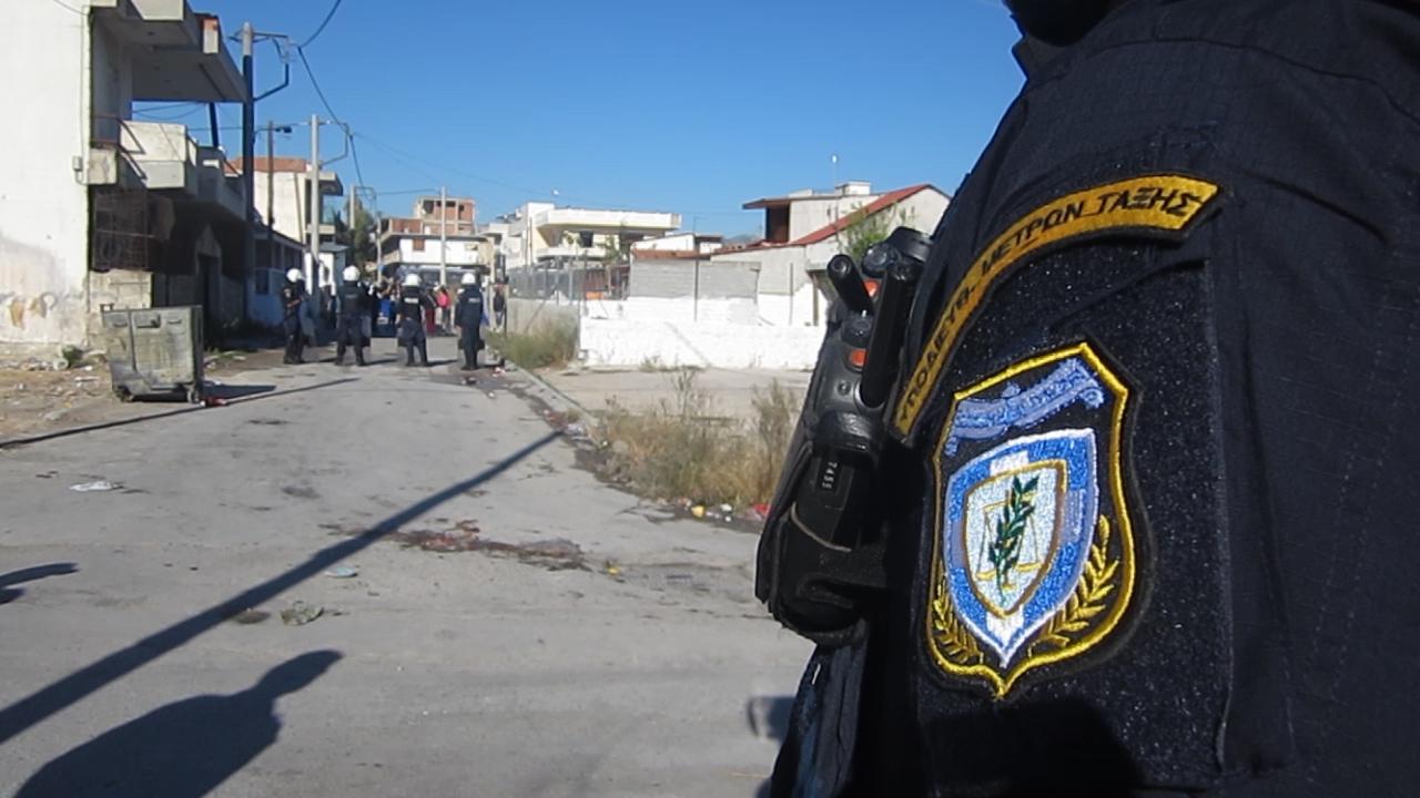 Επιχείρηση της ΕΛ.ΑΣ. σε καταυλισμό Ρομά στη Θήβα