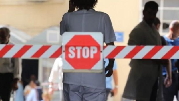 Οι πρώτες λίστες σήμερα για κινητικότητα, συγχωνεύσεις νοσοκομείων περιφέρειας, `νέο ΕΟΠΥΥ`!