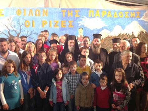 Το χωριό των πολυτέκνων - 173 παιδιά σε 30 οικογένειες