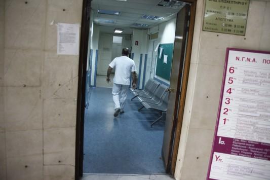 Πάνω από 63.000 ασθενείς στην ΕΕ σε λίστα αναμονής για μεταμόσχευση