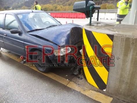 Γιάννενα: Αυτοκίνητο ''καρφώθηκε'' στα διόδια της Εγνατίας - Ο οδηγός στο νοσοκομείο!