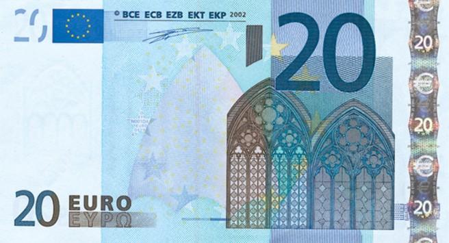 Αρκαδία: Έκαναν τα ψώνια τους με πλαστά χαρτονομίσματα των 20€!