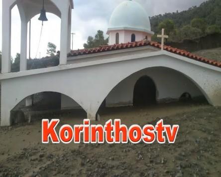 Κορινθία: Η εκκλησία της Αγίας Παρασκευής ''θάφτηκε'' στις λάσπες - Φωτό και βίντεο!