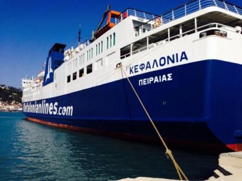 Τηλεφώνημα για βόμβα στο πλοίο `Κεφαλονιά` - Συναγερμός στο λιμάνι της Κυλλήνης