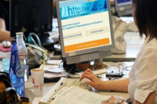 Μέχρι τις 30 Ιουνίου οι φορολογικές δηλώσεις του 2014 – Σε τρεις δόσεις η πληρωμή του φόρου εισοδήματος
